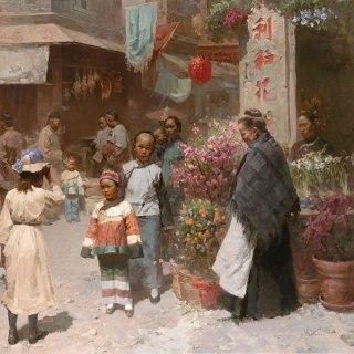 Chinese Flower Shop